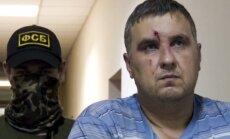 Украинец осужден на 8 лет колонии за подготовку диверсий в Крыму