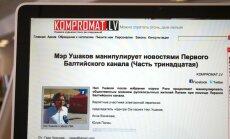 Advokāts: pret Jākobsonu sāktajā Ušakova e-pasta sarakstes noplūdes lietā būtiskas virzības nav