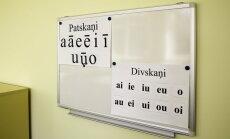 Jūrmalas pašvaldība steigā lems par skolas reorganizāciju; vecāki pret ieceri vāc parakstus