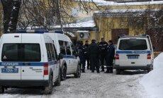В ФСБ заявили о предотвращении серии терактов ИГ в Москве