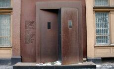 Publiskās atmiņas centrs nākotnē paplašinās VDK izpētes komisijas darbu