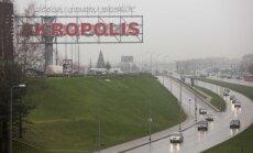 Литовские торговые центры Akropolis выставлены на продажу