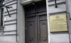 Ēka, kurā atrodas Ģenerālprokuratūra.
