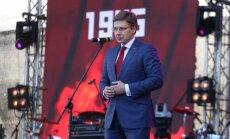 Ушаков: мероприятия 9 мая в парке Победы посвящены памяти семей
