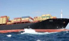 США и одинадцать стран создают крупнейшую в мире зону свободной торговли