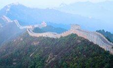 Lielais Ķīnas mūris ir divreiz garāks nekā uzskatīts