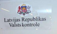 Radio darbinieku 'atklātā vēstule': VK saņēmusi NEPLP lūgumu izvērtēt LR darbības atbilstību