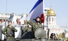 Эксперты: решение президента Латвии о поездке в Москву станет выражением позиции всего ЕС