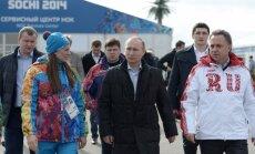 Путин подарил Мутко на день рождения самоучитель английского языка