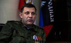 Лидер ДНР Захарченко отрекся от создания Малороссии