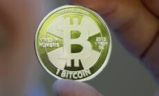 Аналитик Bloomberg: биткоин может обвалиться до $900