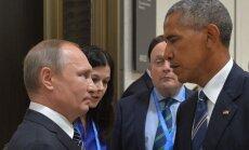 Конгрессмены США просят покарать Россию санкциями за хакерские атаки