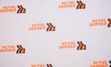 PCTVL kongresā lems par partijas nākotni, pieļauj likvidācijas iespēju