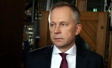 БПБК: дело Римшевича может дойти до прокуратуры за несколько месяцев