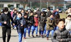 В Японии прошли первые учения на случай ракетного удара КНДР