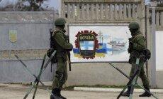 Блокирование ВМС Украины в Крыму продолжается; учения РФ свернуты