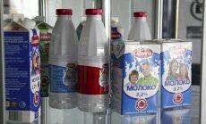 30 gadi kopš Černobiļas: Žurnālisti Baltkrievijā atrod radioaktīvu pienu