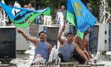 ФОТО: Pоссийские десантники отметили в Москве День ВДВ