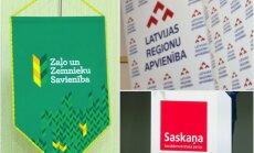 'Delfi' skaidro: Kur pazuda 6 no 10 Saeimas deputātiem pirms sēdes par prezidenta vēlēšanām