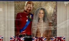 Как вести себя на королевской свадьбе - тест Би-би-си