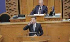 ФОТО: Парламент Эстонии вынес вотум недоверия премьеру Рыйвасу
