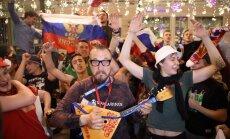 ФОТО: В России массово и весело отметили победу футбольной сборной над Египтом