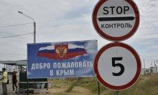 США издали декларацию, в которой Крым сравнивается с Латвией во времена СССР