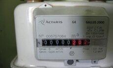 Regulatorā prasa dabasgāzes pārvades sistēmas pakalpojumu tarifu kāpumu