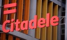 Банк Citadele на неопределенный срок откладывает публичное размещение акций