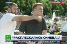 ВИДЕО: Корреспондента НТВ избили в прямом эфире с празднования дня ВДВ