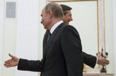 """""""Оптическая иллюзия"""". Что не так в фото со встречи лидеров России и Словении?"""