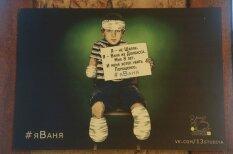 """Искусство на службе у политики - в Москве прошла выставка картин движения """"Антимайдан"""""""