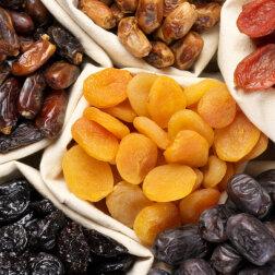 Žāvētas aprikozes