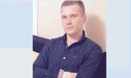 Ирландия: полиция продолжает поиски пропавшего гражданина Латвии