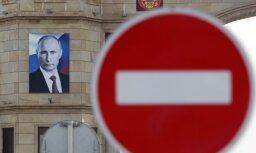 """Разрушители легенд. Как Евросоюз начал бороться с """"российской пропагандой"""""""