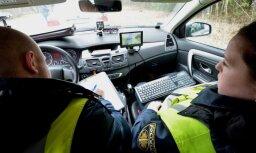 Полиции Латвии и Эстонии провели совместный рейд в приграничье