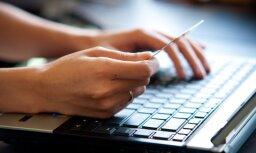 Латвийский интернет-магазин оштрафован на 20 тысяч евро