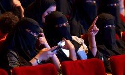 Saūda Arābijā atkal drīkstēs iet uz kino