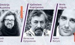 Raiņa un Aspazijas mājā notiks krievu literatūras vakars