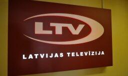 LTV: с Рижской думой телеканал связывают только коммерческие отношения