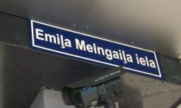 Vai vienai ielai var būt vairāki nosaukumi?