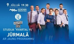"""""""Квартал 95"""" возвращается в Юрмалу с новой программой"""