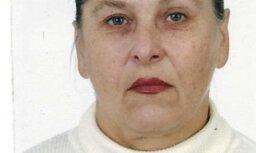 Полиция разыскивает пропавшую две недели назад женщину