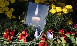 Керченский стрелок сжег личные вещи и фотографии перед нападением