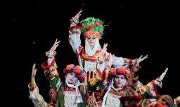 Baltkrievijas valsts akadēmiskais deju ansamblis V.Dudkēviča vadībā
