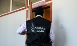 """ПБ расследует случай """"отмывания"""" в Латвии денег, связанный с нарушением международных санкций"""