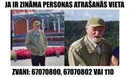 Пропавший без вести житель Иманты найден