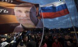 В США раскритиковали предвыборное выступление Путина в Крыму