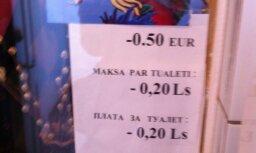 Eiro devalvācija Rīgas tualetē