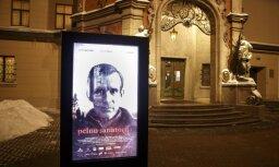 Noslēdzies konkurss par filmu 'Pelnu sanatorija'!